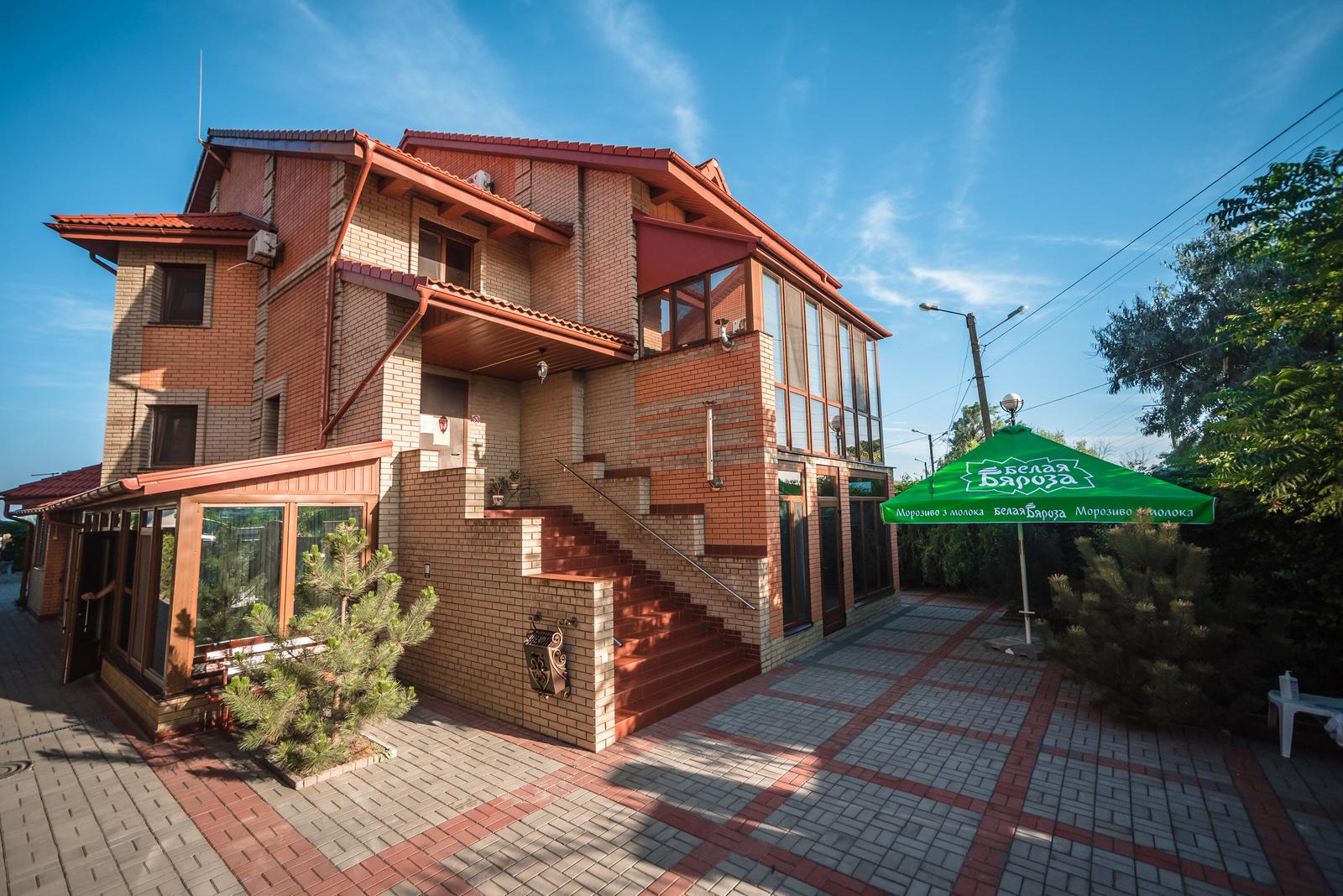 Бердянск - отель - гостиница Амальтея